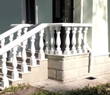 перила бетонные